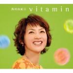 Vitnamin