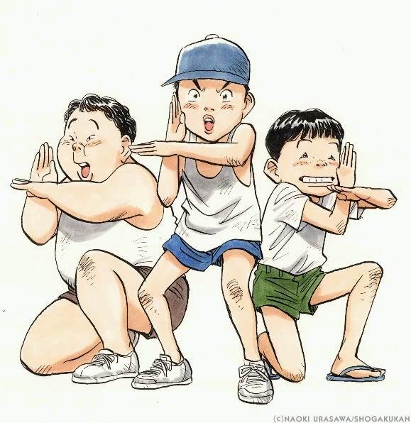 蒲澤直樹 – 二十世紀少年