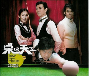 King of Snooker