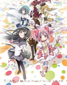 856137005377_anime-puella-magi-madoka-magica-the-movie-rebellion-dvd-blu-ray-hyb-limited-cd